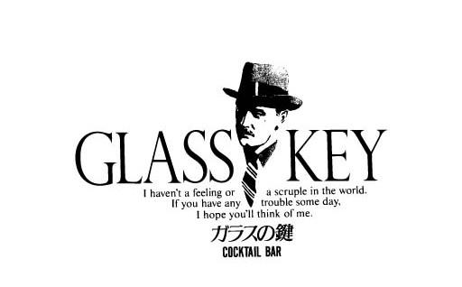 ガラスの鍵&幻影