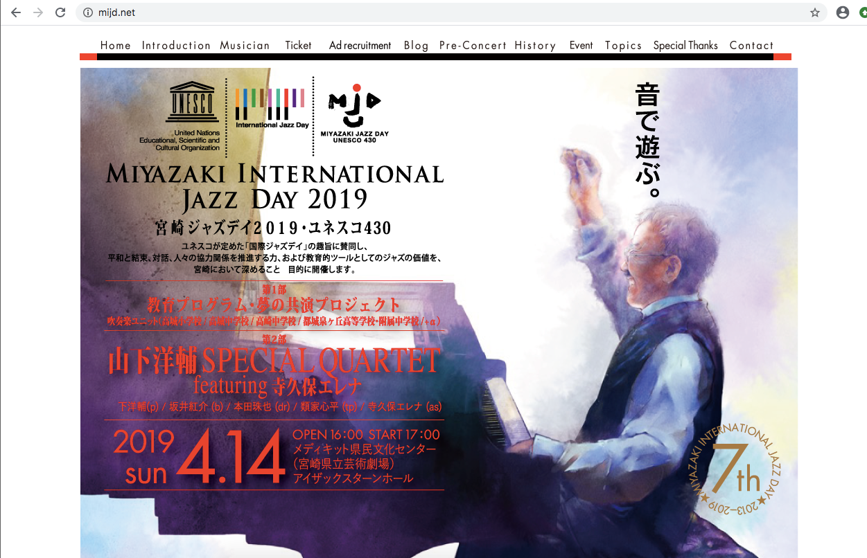 MIYAZAKI INTERNATIONAL JAZZ DAY