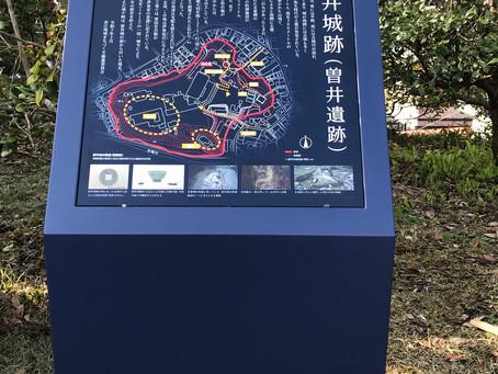 赤江の歴史案内板第3弾完成