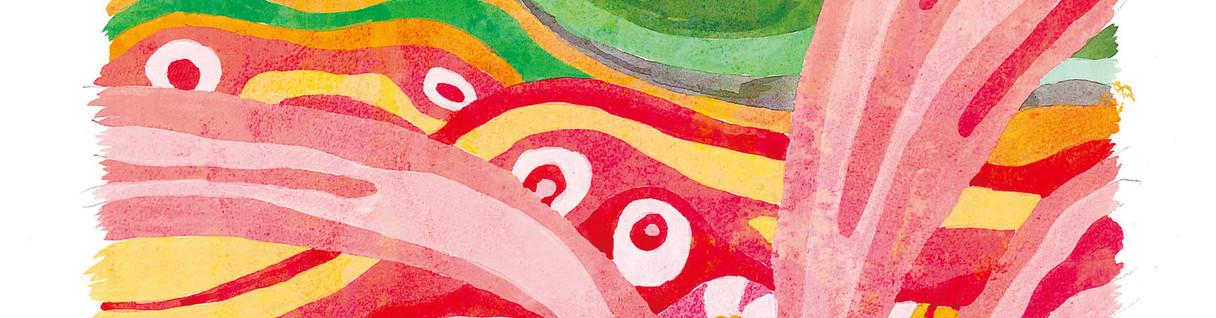 Nishitachi Flag Autumn