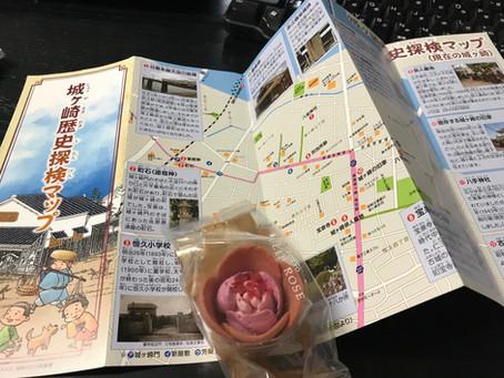 城ヶ崎歴史探検マップは、東京へ行き、そこからシドニーにも飛んだそうです。城ヶ崎に縁のある方々は世界中にいらっしゃるだなあ・・・