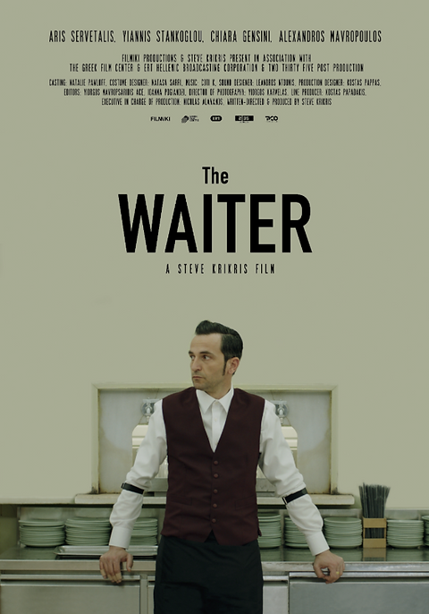 The Waiter Gr.png