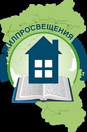 Логотип_Центр Жилпросвещения.png