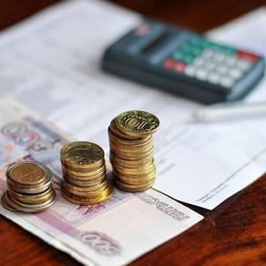 Повысилась плата за ЖКУ. На сколько?