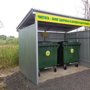 Дачный мусор – по закону