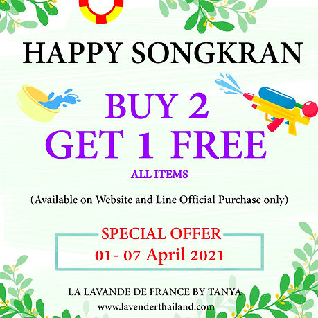 2021 01 - 07 APRIL ONLY  PROMOTION - SON