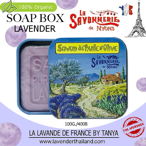 NYONS - SOAP BOX - LAVENDER (1) - 100G - 30502 - HOUSE LAVENDER FIELD