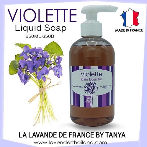 Violet Bath & Shower 250ml with pump