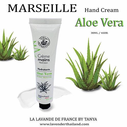 MARSEILLE - HAND CREAM - 30G - ALOE VERA