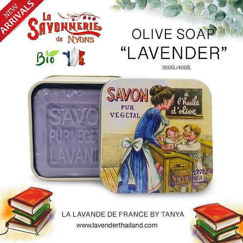 NYONS - SOAP BOX - LAVENDER (14) - 100G - 30527 - CLASSROOM TEACHER CHILDREN