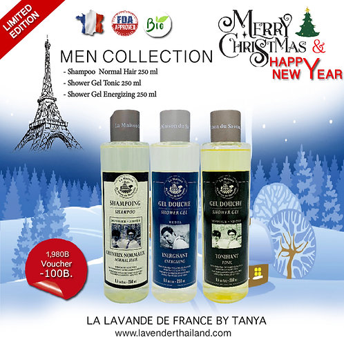 X'MAS GIFT MEN COLLECTION