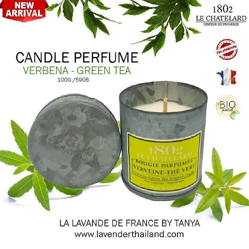 LC 1802 CANDLE PERFUME - VERBENA & GREEN TEA - 100G