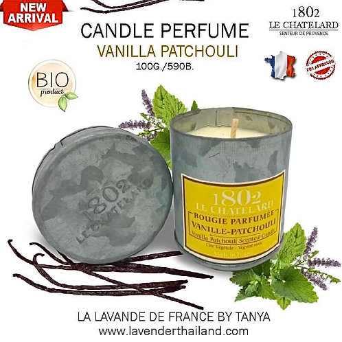 LC 1802 CANDLE PERFUME - VANILLA PATCHOULI - 100G