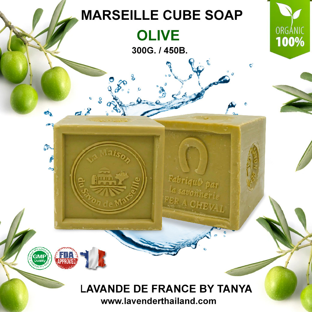 2020 - MARSEILLE -CUBE SOAP 300G - OLIVE