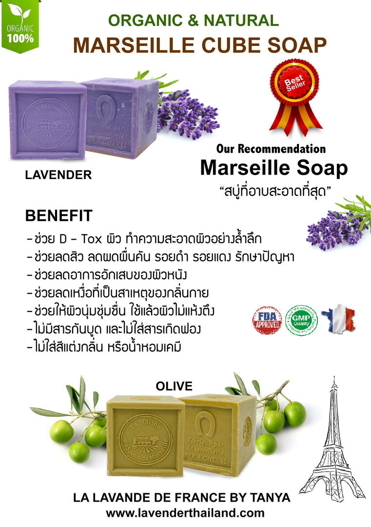 2020 LABEL TAG - BENEFIT CUBE SOAP.jpg