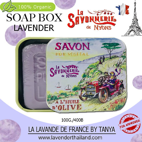NYONS - SOAP BOX - LAVENDER (5) - 100G - 30581 - LOVER CAR DRIVE