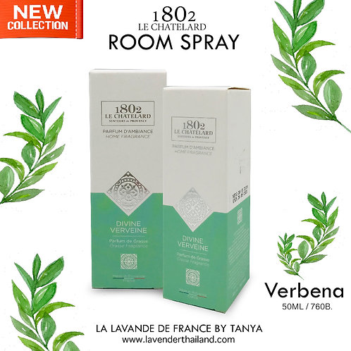 LC 1802  - ROOM SPRAY - VERVEINE - 50ML