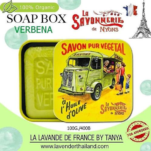 NYONS - SOAP BOX - VERBENA (10) - 100G - 30589 - SAVON CITROEN