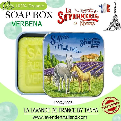 NYONS - SOAP BOX - VERBENA (13) - 100GR - 30583 - HORSES LAVENDER FIELD