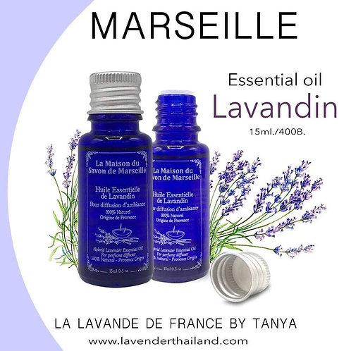 MARSEILLE Lavandin Essential oil 15ml 100% Natural from Provence
