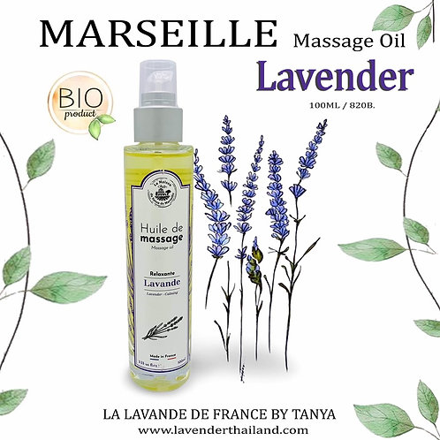 MARSEILLE - MASSAGE OIL - 100ML - LAVENDER CALMING