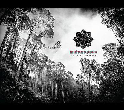 cover art for mahanyawa