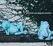 Cover art for album Senyawa with Kazuhisa Uchihashi