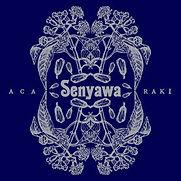 cover art for album Acaraki 2014
