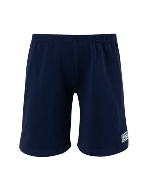 Freed of London RAD Approved Boys Ballet Shorts