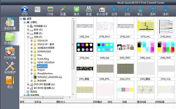 Software Interface.jpg