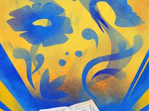 Poems inspired by Urdu words: Suhasini Barman