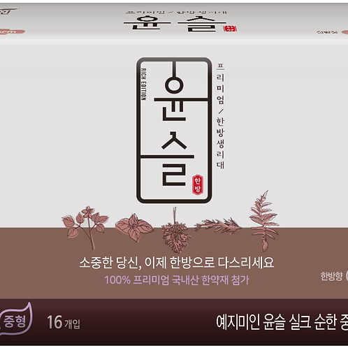 Yejimiin Mild Herb Silk Шелковые гигиенические травяные прокладки, 14 шт, средни