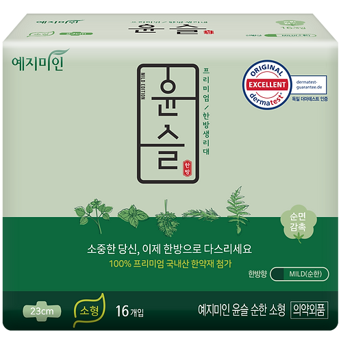 Yejimiin Mild Herb Cotton Хлопковые гигиенические травяные прокладки, 16 шт, мал