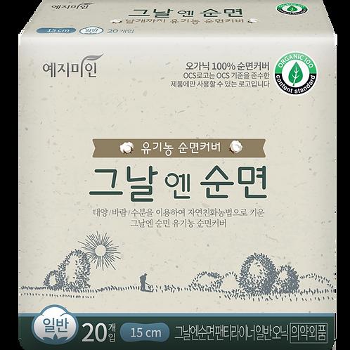 Yejimiin Cotton on the day organic Хлопковые органические ежедневные прокладки