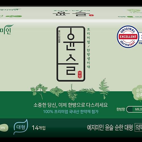 Yejimiin Mild Herb Cotton Хлопковые гигиенические травяные прокладки, 14 шт, дли