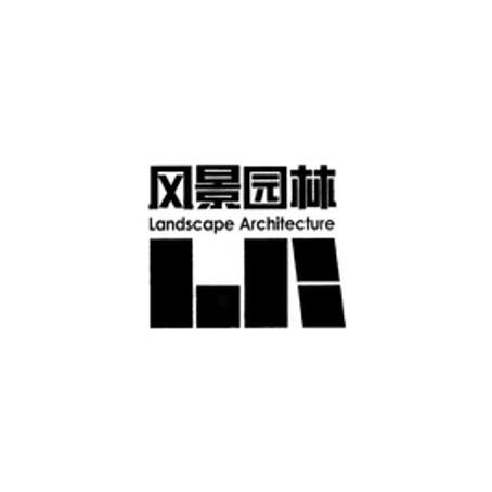Bostanlı Footbridge & Sunset Lounge is on Landscape Architecture in China