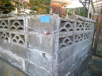 フェンス&ブロック工事完了!