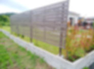 木調の2段アルミフェンス