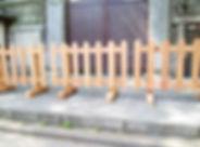 木製(レッドシダー)のピケットフェンス