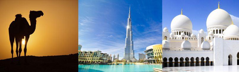 Emirati e Oman foto page