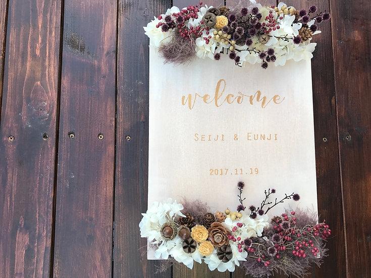 Fall in love welcomeB・B4