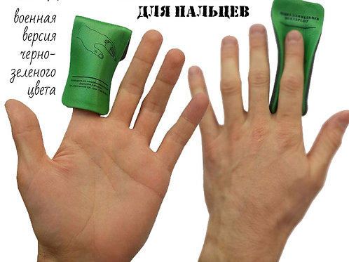 Складная шина SurvSplint Military Finger - для пальцев (военная, серо-зеленая)