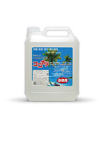 InTouchAromacare.Coconuts-Detergent-4L.1