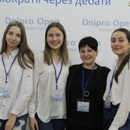 Dnipro Open 2020_10.JPG