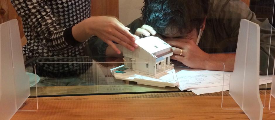 CSH24 鎌倉A-tic Hause