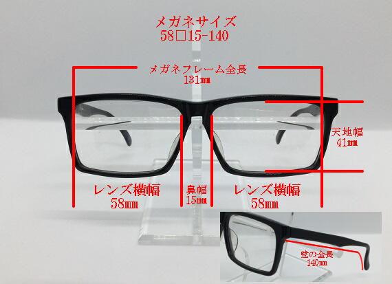 メガネサイズ表1.jpg