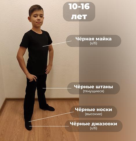 Безымянный-2-03.png