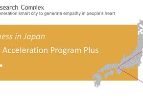 Hayden AI Joins KGAP+: Keihanna Global Acceleration Program Plus