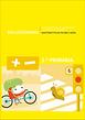 IMAGEN_PORTADA_SOLUCIONARIO_2º_-_RUBIO_M