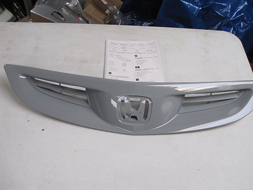 JAZZ ACCESSORY GRILLE